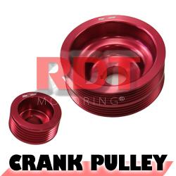 CrankPulley